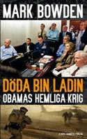 Omslag till Dda bin Ladin